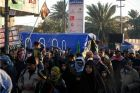 Pilgrims march to Karbala for Arbaeen