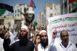 Palestinians rally in Gaza in support of al-Quds