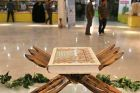 Iran hosts 22nd intl. Qur'an exhibition