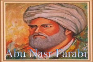 Iranian Notables, Sources of Global Honor (11)