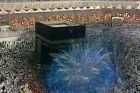Mab'ath of Prophet Mohammad (SAWA) (3)