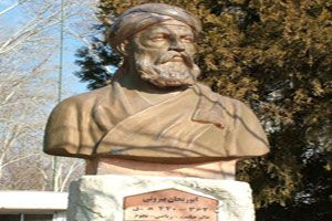 Iranian Notables, Sources of Global Honor (14)